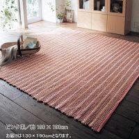 手織りラグ 約130×190cmピンク系