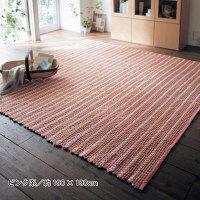 手織りラグ 約190×190cmピンク系