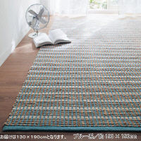 手織りラグ 約130×190cmブルー系