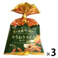三幸 かりかりツイストチーズ 3袋