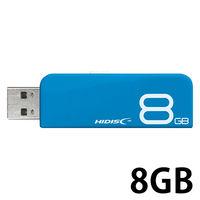スライド式USB2.0 8GB 青
