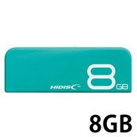 スライド式USB2.0 8GB 緑