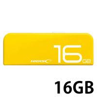 スライド式USB2.0 16GB 黄