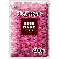 森永製菓 ベイクショコラ  1袋(400g)