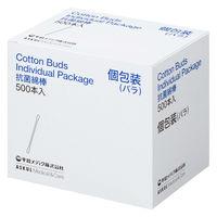 サンリツ 抗菌綿棒 個包装(バラ) 4935089129518 1箱(500本入) オリジナル