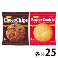 イトウ製菓 ミスターイトウ バタークッキーセット  1セット(50枚入)
