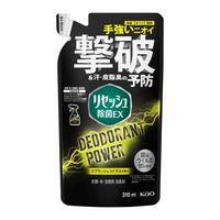 リセッシュ除菌EX デオドラントパワー スプラッシュシトラスの香り 詰め替え 310ml 1セット(2個) 花王