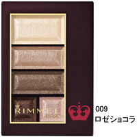 RIMMEL(リンメル) ショコラスウィート アイズ #009(ロゼショコラ)