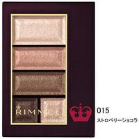 RIMMEL(リンメル) ショコラスウィート アイズ #015(ストロベリーショコラ)