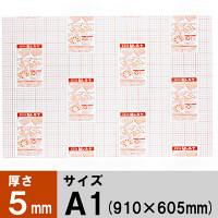 セキセイ のり付パネル セキパネ 貼レルヤ A1 NP-1605 1箱(5枚入)