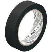 アスクル「現場のチカラ」 養生テープ 黒 幅25mm×長さ25m 1巻