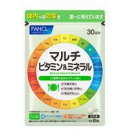マルチビタミン&ミネラル 約30日分 [FANCL サプリメント サプリ ビタミンC ビタミンD ビタミンB ビタミンサプリ]