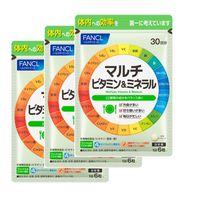 マルチビタミン&ミネラル 約90日分 [FANCL サプリメント サプリ ビタミンC ビタミンD ビタミンB ビタミンサプリ]