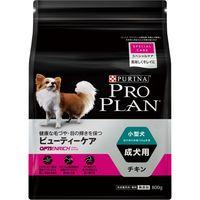 PROPLAN(プロプラン) ドッグフード 小型・成犬用 美味しくキレイに チキン 800g 1袋 ネスレ日本