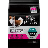 PROPLAN(プロプラン) ドッグフード 小型・成犬用 美味しくキレイに チキン 2.5kg 1袋 ネスレ日本