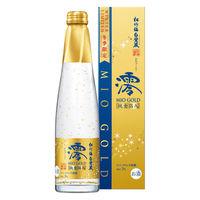 松竹梅白壁蔵「澪」〈GOLD〉スパークリング清酒300ML(カートン入) 1本
