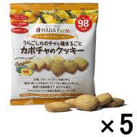 かぼちゃのクッキー 5袋