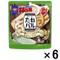 バーニャカウダ味&カシューナッツ 6袋