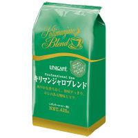 キリマンジャロブレンド 1袋(420g)
