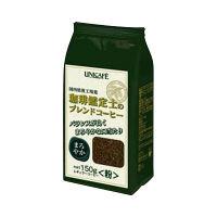 【コーヒー粉】珈琲鑑定士のブレンドコーヒー まろやか 1袋(150g)