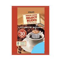 【ドリップコーヒー】セレクトブレンド ドリップコーヒー 1袋(30杯入)