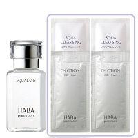 【数量限定】 HABA(ハーバー) スクワラン 30mL 基本ケアセット