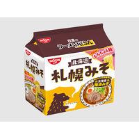 日清食品 日清のラーメン屋さん 札幌みそ味5食パック 10296