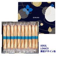 ヨックモック シガール缶 1缶(30本)