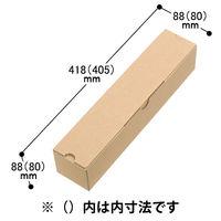 ポスターケースダンボール 88×88×418mm(B3・A3・B4対応) 1梱包(10枚入) 森紙業