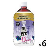 ブルーベリー黒酢カロリー0 1000ml