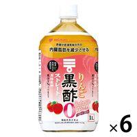 りんご黒酢カロリーゼロ1000ml 6本