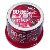 磁気研究所 HIDISC BD-RE 録画/DATA共用 書換対応 2倍 VVVBRE25JP50 1ケース(50枚)の画像