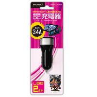 車載用USB充電器(DCチャージャー)USB×2ポート HDUDCC2P3ABK 1個