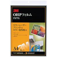 スリーエム カラーレーザープリンタ&カラー複写機用OHPフィルム TY771