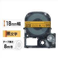 PROテープ18mmメタリック金 黒文字