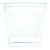 耐熱デザート容器 パティシエ白 210ml 1パック(40個入)
