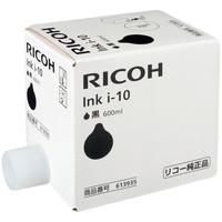 リコー プリポートインキ i-10黒 613935