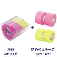 メモックロールテープ 本体+詰替えセット ローズ&レモン 25mm幅 ヤマト