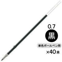 ゼブラ 油性ボールペン替芯 K-0.7芯 0.7mm 黒 1パック(40本入)