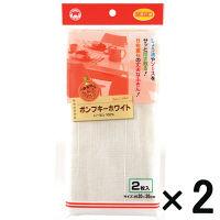 【アウトレット】抗菌ボンフキーホワイト 1セット(4枚:2枚入×2パック)