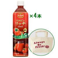 デルモンテ リコピンリッチ 食塩無添加 900g 1セット(4本)+オリジナルトートバッグ 1個
