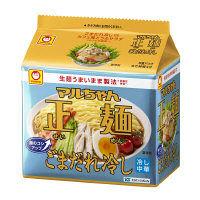 東洋水産 マルちゃん正麺 ごまだれ冷し 5食パック