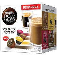 ネスカフェ ドルチェグスト専用カプセル マグサイズバラエティ 1箱(16杯分)