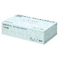 水切りネット ストッキングタイプ 排水口・三角コーナー兼用 1箱(100枚入)