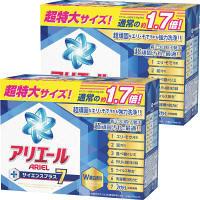 アリエール サイエンスプラス7 粉末洗剤 1.5kg 1セット(2個入) 洗濯洗剤 P&G
