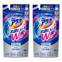アタックNeo 抗菌EX Wパワー 濃縮タイプ 詰め替え 360g 1セット(2個入) 濃縮・コンパクトタイプ 花王