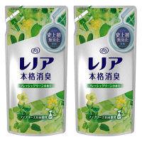 レノア本格消臭 フレッシュグリーン 詰め替え 480ml 1セット(2個入) 柔軟剤 P&G