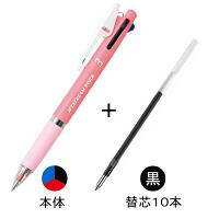アスクル限定ジェットストリーム3色ピンク軸0.7mm+替芯 黒インク10本セット