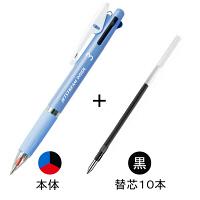 アスクル限定ジェットストリーム3色ブルー軸0.7mm+替芯 黒インク10本セット オリジナル