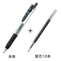 ゼブラ サラサクリップ0.5mm JJ15-BK+替え芯10本(黒)セット